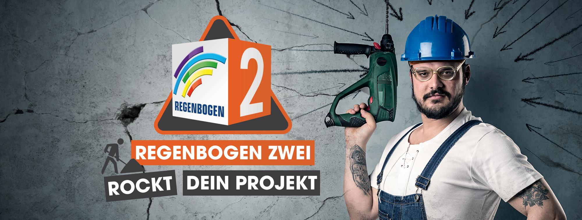 Regenbogen2rocktdeinProjekt.png